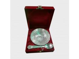 Brass Silver Bowl