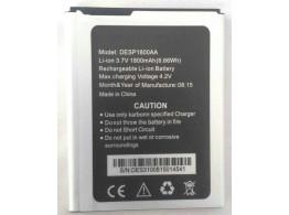 Karbon Machone Titanium S310 Battery
